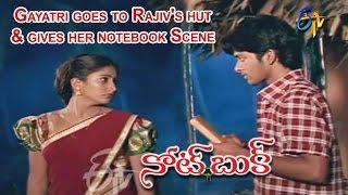 Notebook Telugu Movie   Gayatri goes to Rajiv's hut & gives her Notebook Scene   Rajiv   ETV Cinema