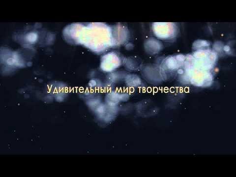 Сайт Дневники Делены (промо-видео)