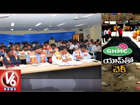 GHMC Commissioner Plans To Introduce New App To Monitor Engineers Work | V6 News