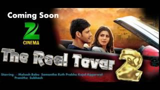 Brahmotsavam (film) as The Real Tevar 2 Coming Soon on Zee Cinema