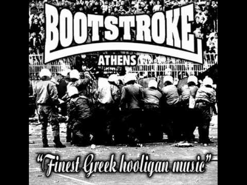 BootStroke - Ena Peisma