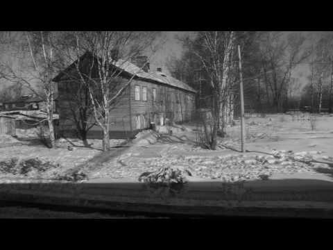 Аквариум, Борис Гребенщиков - Кони беспредела