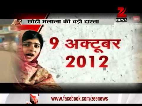 Malala in race for 2013 Nobel Peace Prize