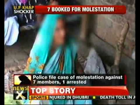 Bijnor: Woman stripped, paraded naked by Khap Panchayat - NewsX
