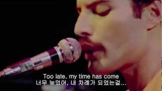 Download Lagu Bohemian Rhapsody - Queen ( Korean Subtitle) 한글 자막 Gratis STAFABAND