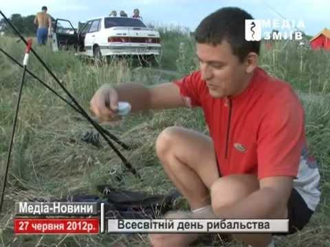 когда будет день рыбака в 2012