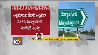 మాములు ఇస్తే చాలు.. హాజరుకాకున్న పూర్తి జీతం…   Nalgonda MEO Champla Corruption