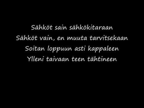 Eppu Normaali - Kitara Taivas Ja Thdet