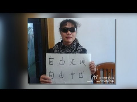 Anti-Corruption Campaigner Liu Ping Detained for