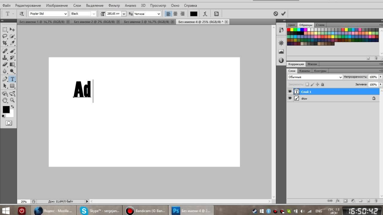 как редактировать рисунок в adobe