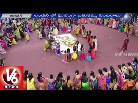 Bathukamma Celebrations in London | TJUK | UK Europe Telangana Jagruthi - V6 News