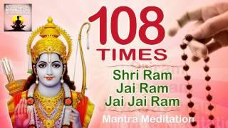 SHREE RAM JAY RAM JAY JAY RAM  | 108 Times | Chanting Mantra - The Avatar of VISHNU