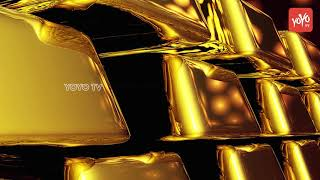 బంగారం, వెండి ధరలు | Gold Rate Today | Silver Price Today | Gold Price In India