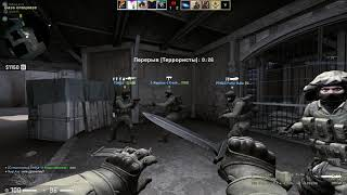 Counter strike  Global Offensive 2018 09 19   21 54 35 25 DVR