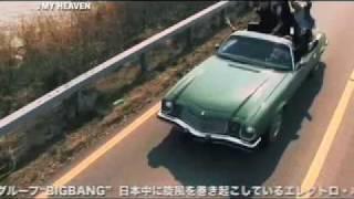 BIGBANG TVCM