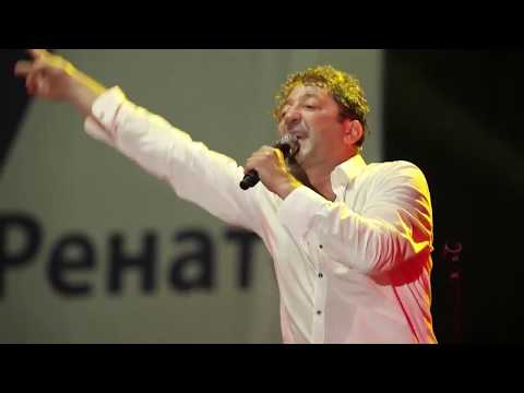 Григорий Лепс - Брат никотин (Кишинев 23 08 14)