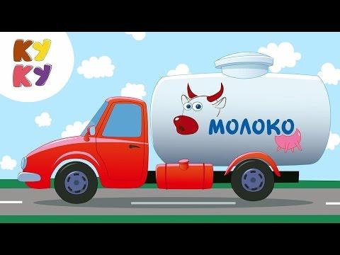 Все песенки-мультики Синего трактора - YouTube