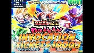 DBZ DOKKAN BATTLE FR | INVOCATION TICKET 1000J! CE PORTAIL EST INSANE! ON VEUT GOKU SSJ4!!!!