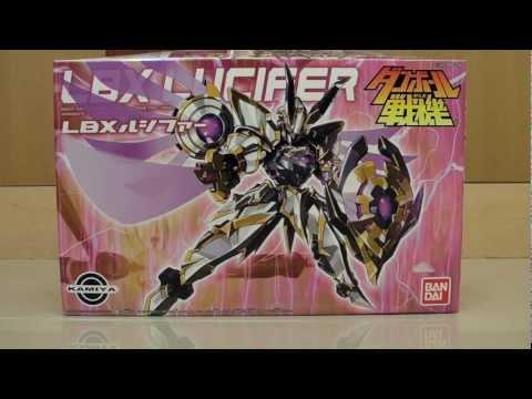 Level 5 / Bandai : Danball Senki - LBX-14 Lucifer ダンボール戦機 Review