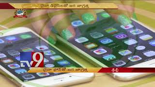 Government sends notices to 21 mobile phone makers