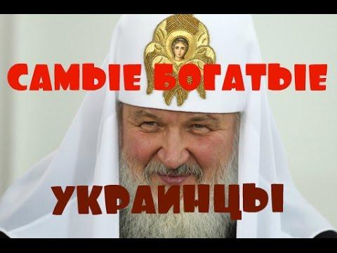 10 самых богатых людей Украины.Forbs Ua