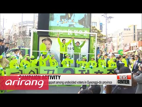 Election 2016: Candidates campaign in Korea's central and southwest regions