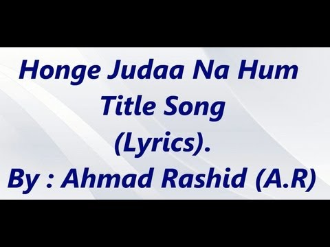 Honge Juda Na Hum Title Song - Lyrics