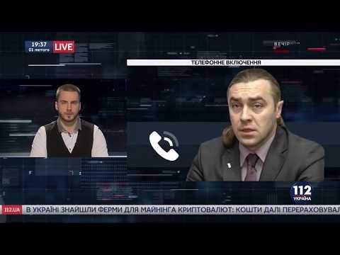 Розпалювання українсько-польского конфлікту вигідне РФ, і її вплив відчутний, - Ігор Мірошниченко