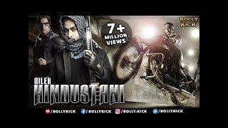 Anwar - Hindi Movies 2014 Full Movie | Diler Hindustani Full Movie | Prithiviraj | Hindi Dubbed Movies 2014