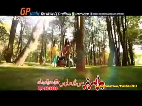 New Pashto Full HD Song 2014 GUL PANRA DA ASHIQI Da   Pashto...