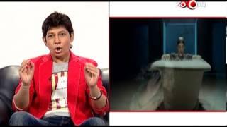 Ek Thi Dayan - Teri Khatir - Aatma & Yaaram - Ek Thi Daayan songs online review