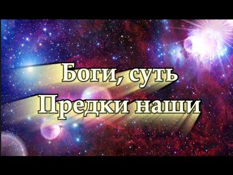 Butterfly temple - Стрибога Внуки
