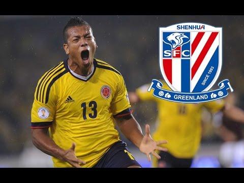 ⋆ Fredy Guarín ⋆ - Welcome to Shanghai Football Club! - Assist & Goals & Skills Inter 2015 HD
