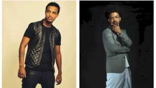 Aynetfim''  Nhatty Man Temu Ethiopian Music 2014