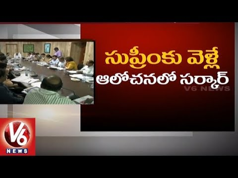 CS SK Joshi Holds Review Meet On Panchayat Election Reservations | Hyderabad | V6 News