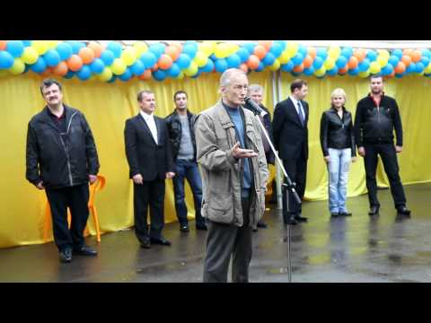 Актёр, поэт, музыкант  Михаил Иванович Ножкин в парке Сокольники г МоскваMVI 2339