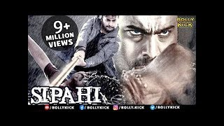 Sipahi Full Movie | Hindi Dubbed Movies 2017 Full Movie | HIndi Movies | Nara Rohit Movies