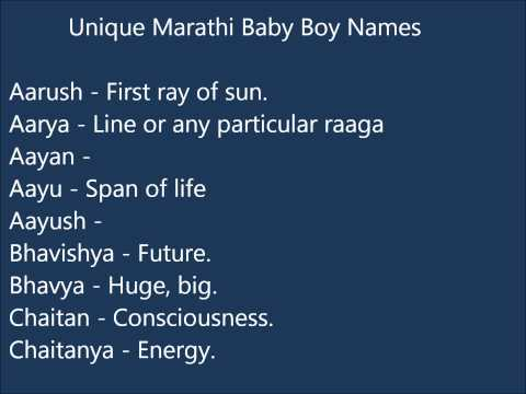 Unique Marathi Baby Boy names
