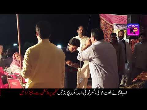 Download Saif al Malook Mery Janiya New Style - Raja Nadeem vs Ch Mukhtar Panag Nar Program Part-3   KP Mp4 baru