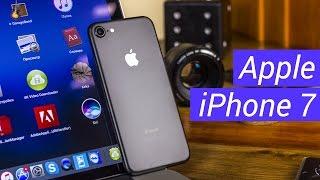 iPhone 7 подробный обзор. Трезвый взгляд на 7е яблоко. Особенности, козыри и минусы iPhone 7