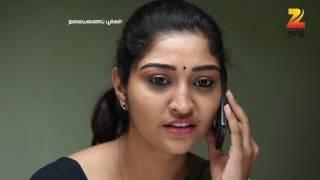 Thalayanai Pookal - Episode 92 - September 27, 2016 - Best Scene