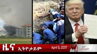 Ethiopia: The Latest Ethiopian News Today From EthioTime April 5, 2017