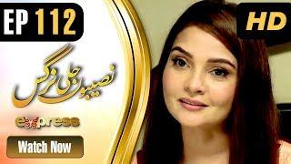 download lagu Drama  Naseebon Jali Nargis - Episode 112  gratis