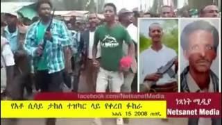 የጀግናው ሲሳይ ታከለ አርባ ቀን የነበር  ፉከራ  እና ሽለላ  (Amhara fukera on the memorial day of hero sisay takele)