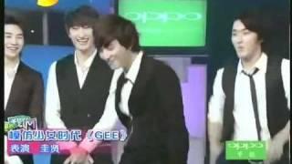 Watch Super Junior Gee video