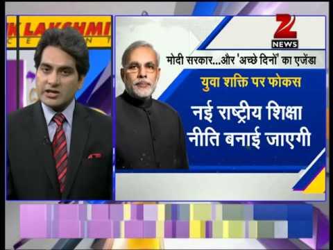 PM Narendra Modi, Rahul Gandhi exchange greetings in Parliament