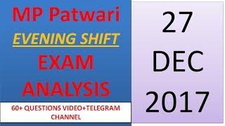 TODAYS MP PATWARI ALL QUESTIONS 27-12-2017 evening SHIFT