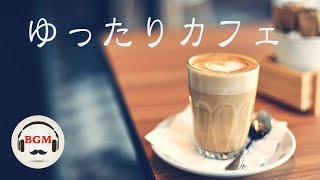 Chill Out Cafe Music - Slow Jazz Music - Relaxing Jazz Music For Study & Work
