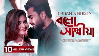 Download Bolo Sathiya | IMRAN and BRISTY | Bangla new song 2016 | Official Video HD | 3Gp Mp4