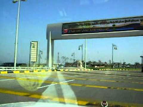 Alam Khan entering @ Bharain Port from Dammam.AVI
